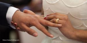 Marriage V Civil Partnership FAQs